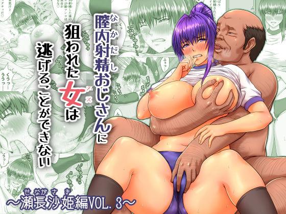 【艦これ】朝起きたら加賀さんが股間で・・・・っ(至福