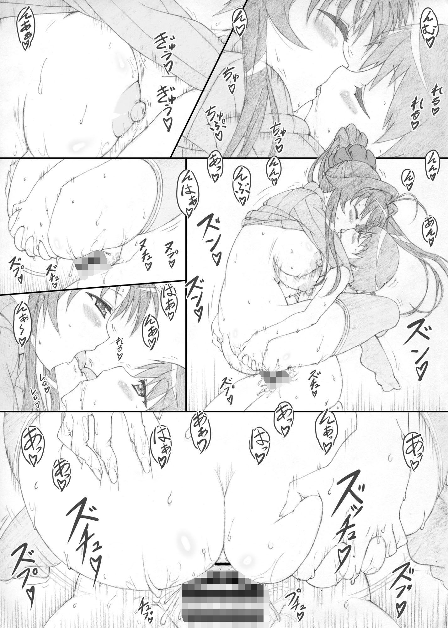 源さん23