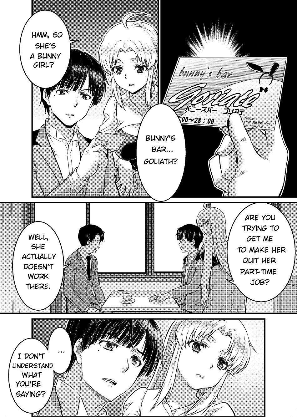 TS Detective Niizuma Hiromi Investigate the missing college student case! Dreadful Bunny Girl5
