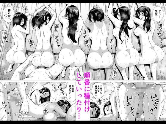 七夏の楽園2〜田舎の学校で美少女ハーレム〜(温泉で洗いっこ編) 画像