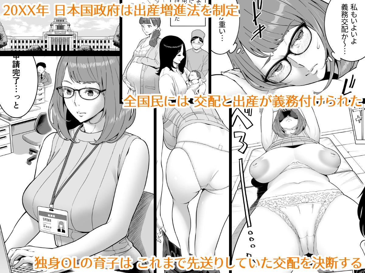 めがね_エロ漫画同人誌 本作品のサンプル画像