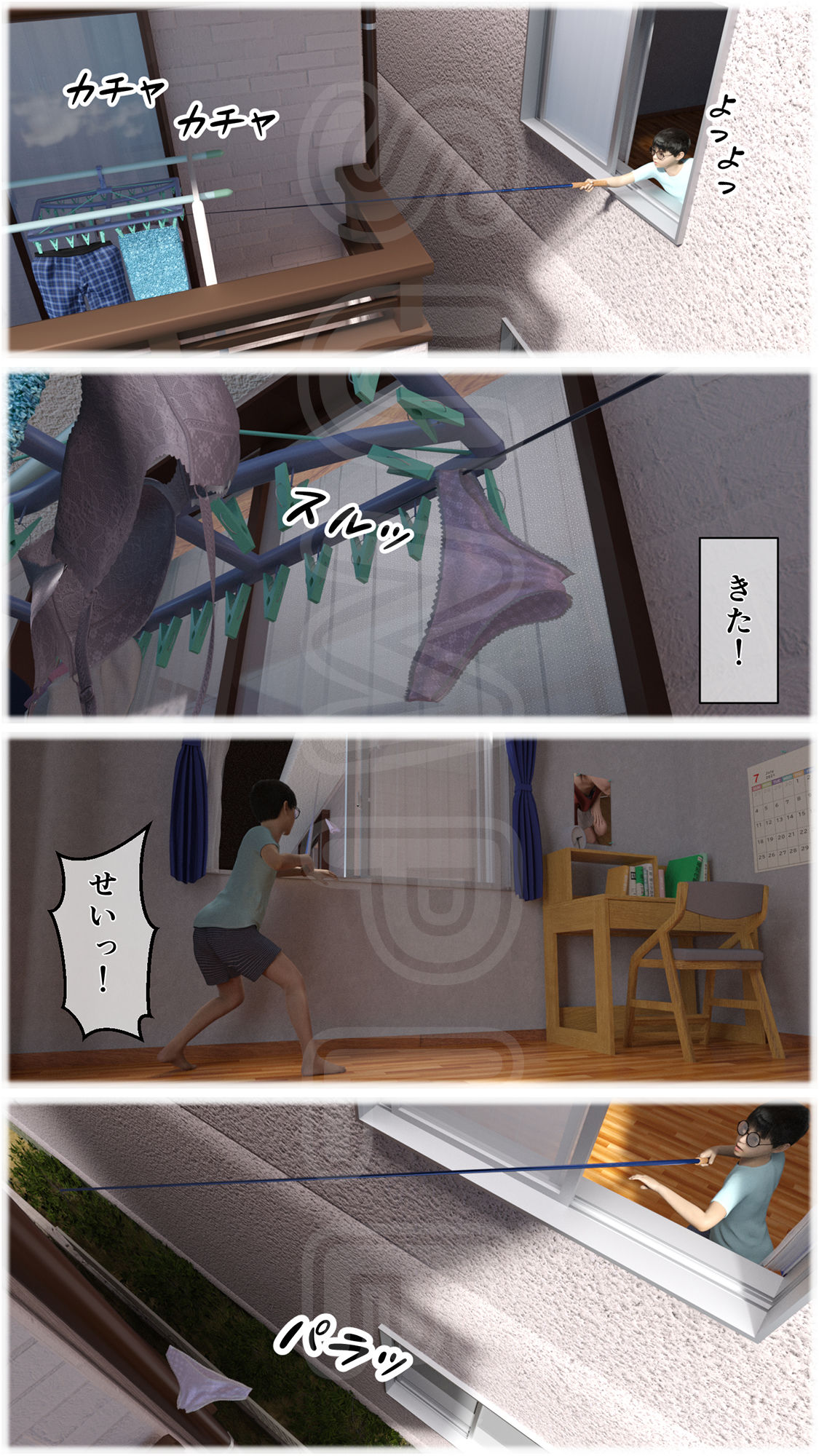 3DCG_エロ漫画同人誌|本作品のサンプル画像