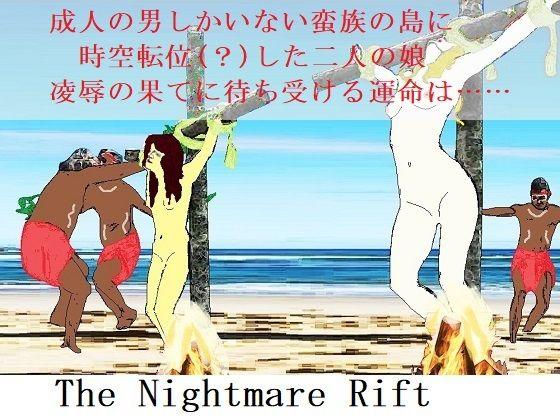 The Nightmare Rift