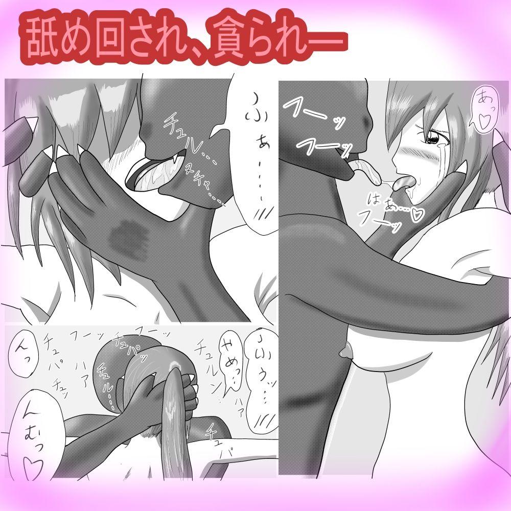 夢姦のサンプル画像5