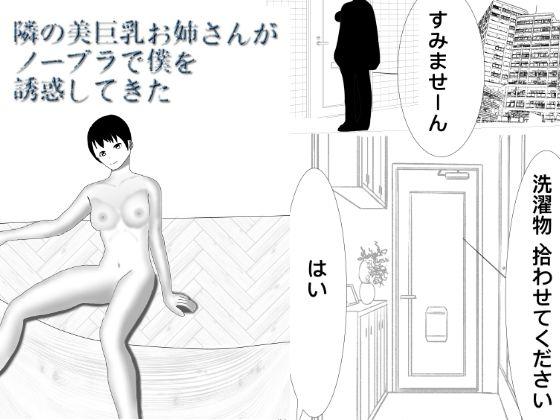 https://www.dmm.co.jp/dc/doujin/-/detail/=/cid=d_208757/
