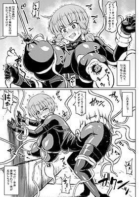 対蟲師フミネの【姉救出任務】2