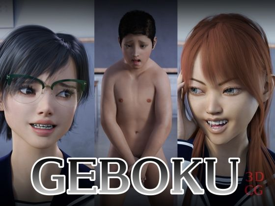 GEBOKU