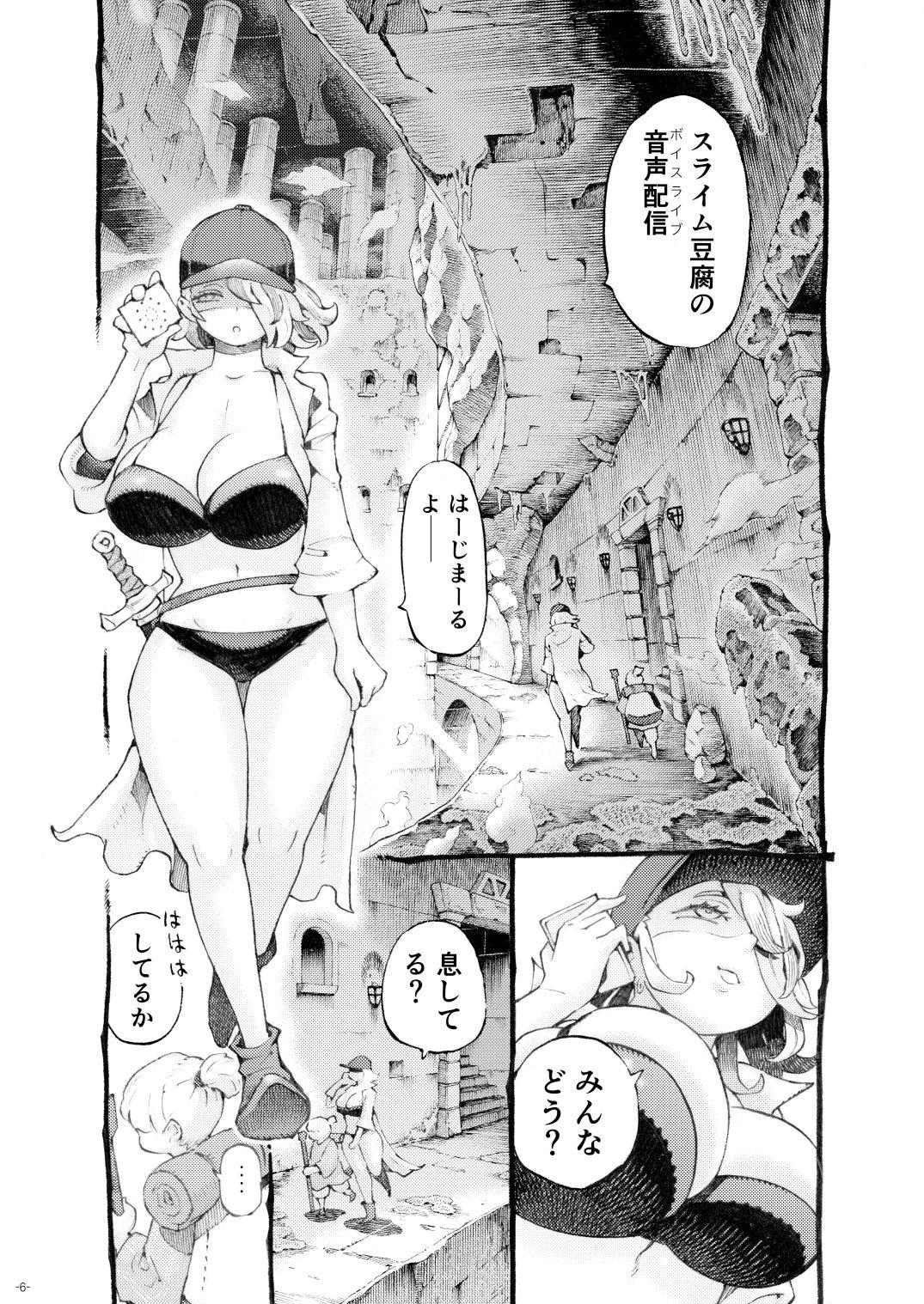 ギャル_エロ漫画同人誌|本作品のサンプル画像