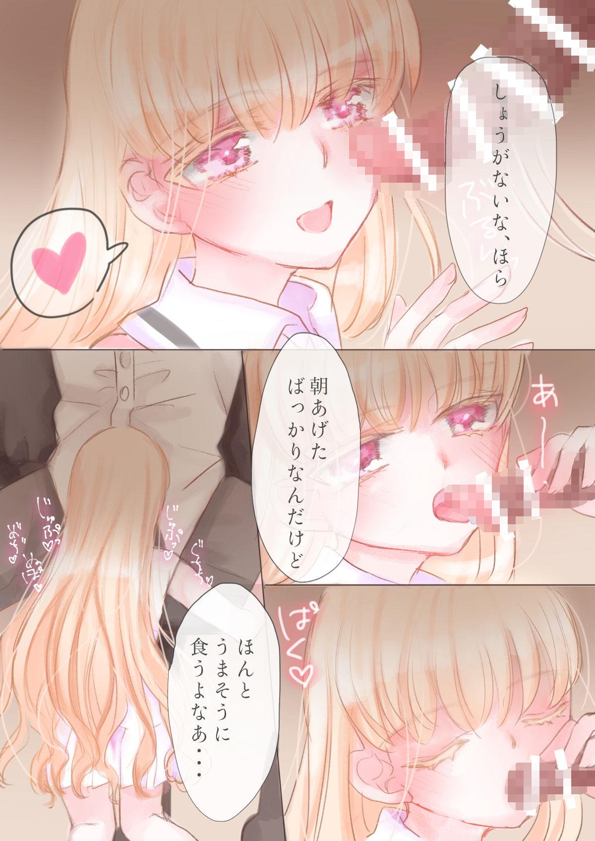 聖淫自動人形3