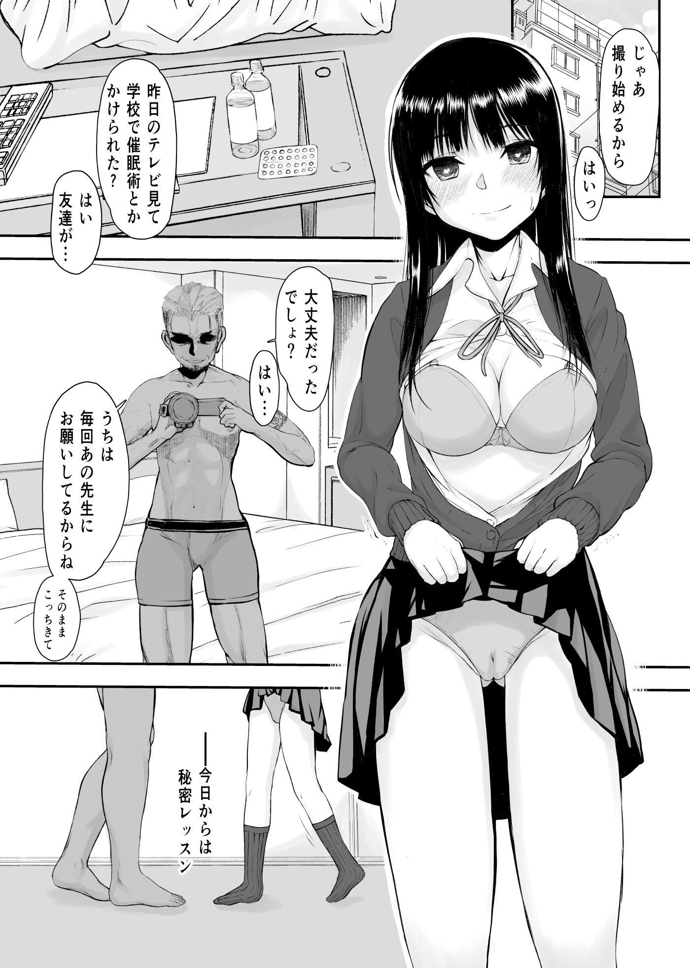 ヤバイヤーツ2