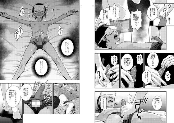 男の娘_エロ漫画同人誌|本作品のサンプル画像