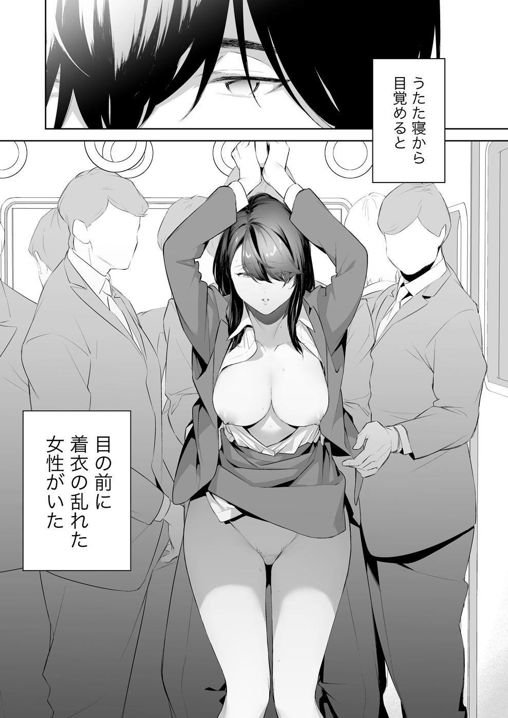 痴○サークルの姫1