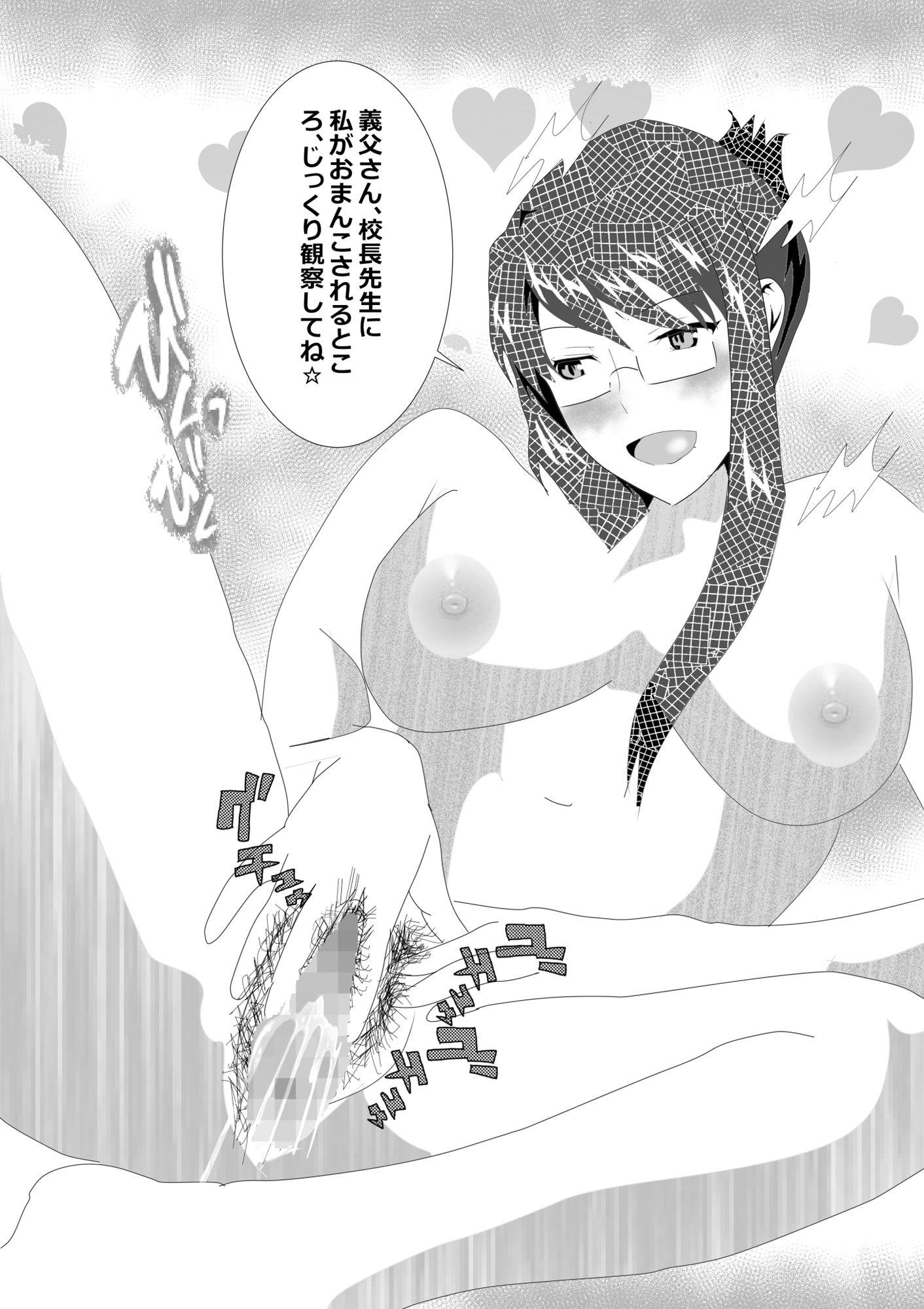 寝取られ女教師2021総集編5