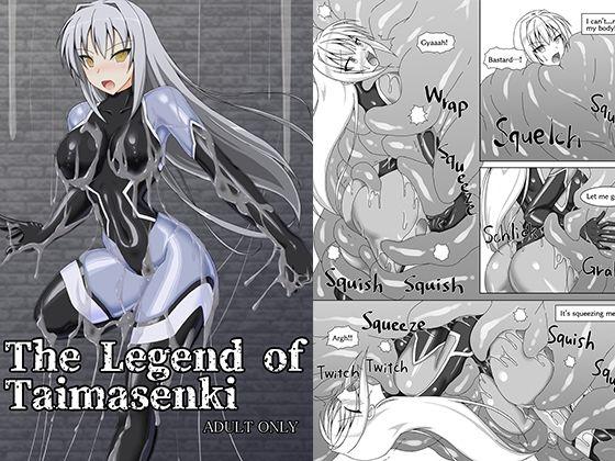 The Legend of Taimasenki