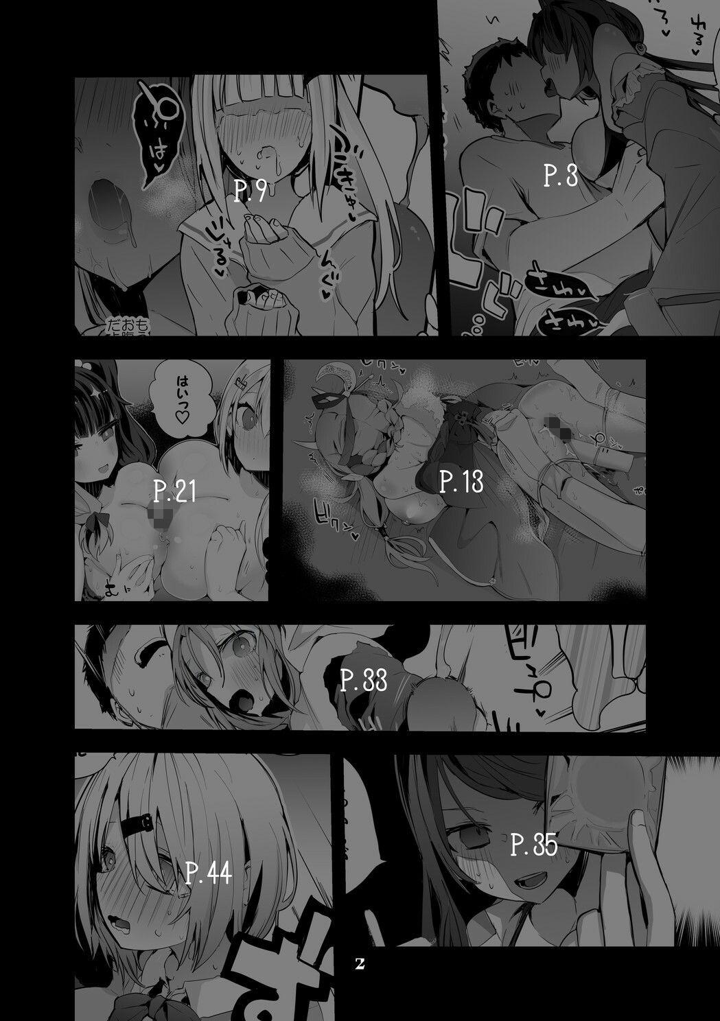 にじエロまとめ本1