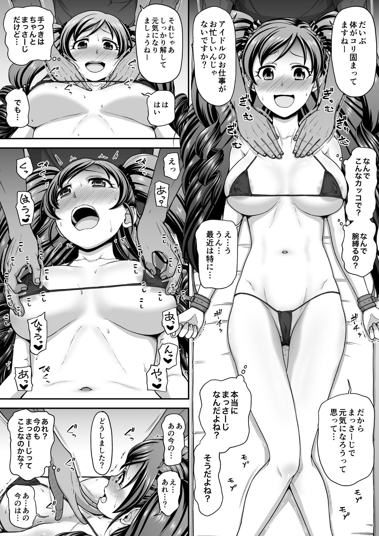 Skeb&FANBOX;落書きまとめ2