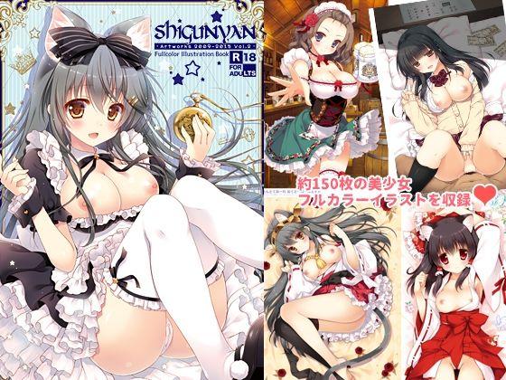 SHIGUNYAN Artworks2009-2015 vol1&2
