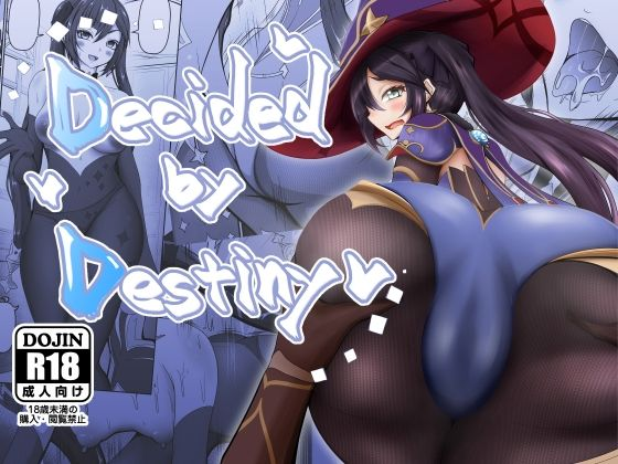 Decided by Destiny