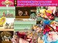 アニスの冒険~横スクロールHアクションゲーム~