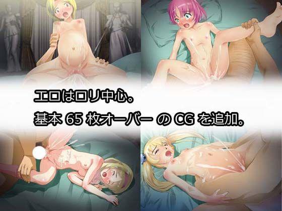 雷神7パワーアップキット