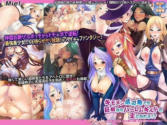 https://doujin-assets.dmm.co.jp/digital/game/d_058705/d_058705pr.jpg