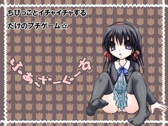 【無料】ファザーグース