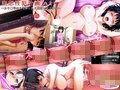 空想性犯計画「ユミ」 ~×××自宅押し入り集団レイプ事件~