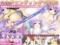 桃色汁~桃色フェロモンで調教学園RPG~