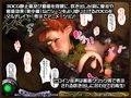 囚われの王女プリン ~深い森に堕ちた妖精~