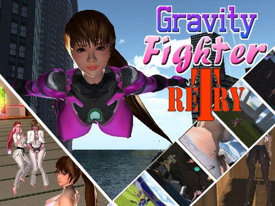 GravityFighter-retry