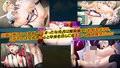 発情勇者イングリット~密かに開発される爆乳女勇者のココロとカラダ