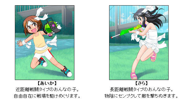 サンプル画像_びしょぬれキッズ ~水鉄砲で濡れた女の子~(びしょぬれガールズ)