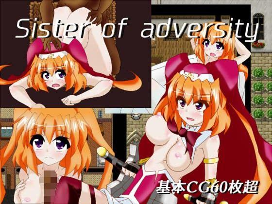 Sister of adversity