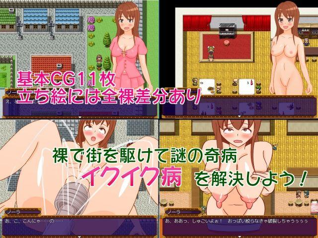 【さざめき通り 同人】エッチな村娘RPG~イクイク病と塔のサキュバス~