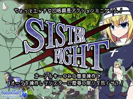 Sister Fight
