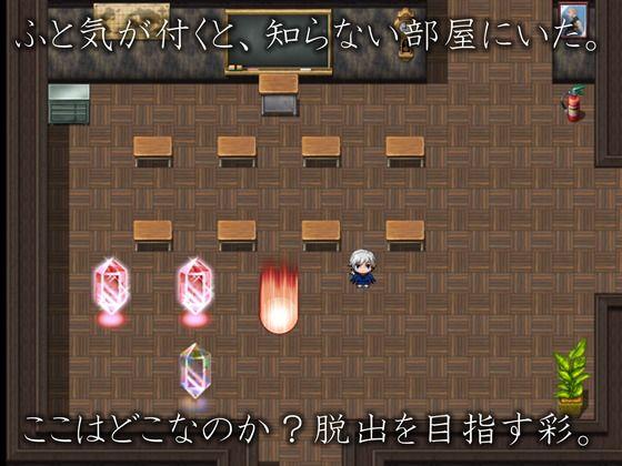 【アフタヌーンティー 同人】シチュエーションプレイお試し版
