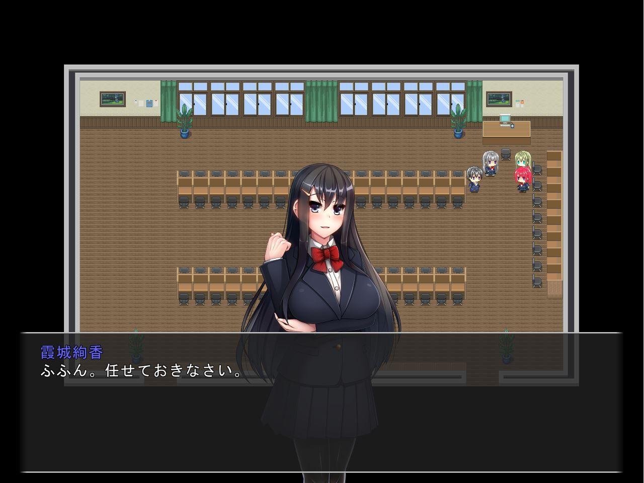 【円黄堂 同人】学園怪奇もの!