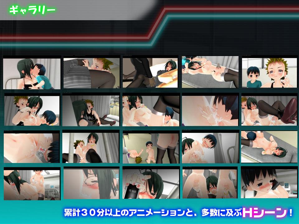 【電化の宝刀 同人】おしおき★ナイトメア