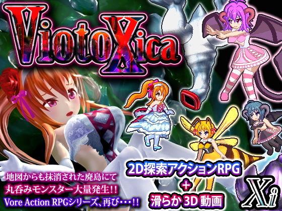 ViotoXica ~Vore Exploring Action RPG~