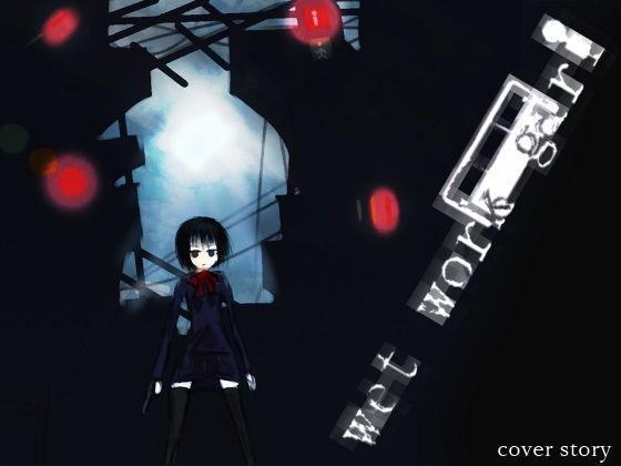 【無料】wet work girl -cover story-