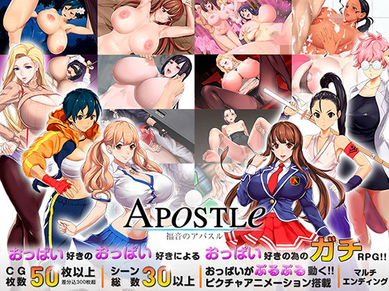 https://doujin-assets.dmm.co.jp/digital/game/d_126751/d_126751pr.jpg