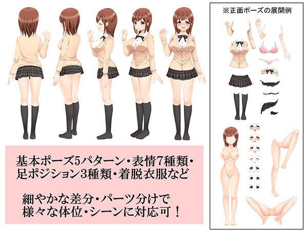 【汚素材屋 同人】麗素材屋001~ショートカット巨乳女子学生~「RUI」