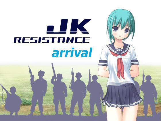 JK RESISTANCE - arrival