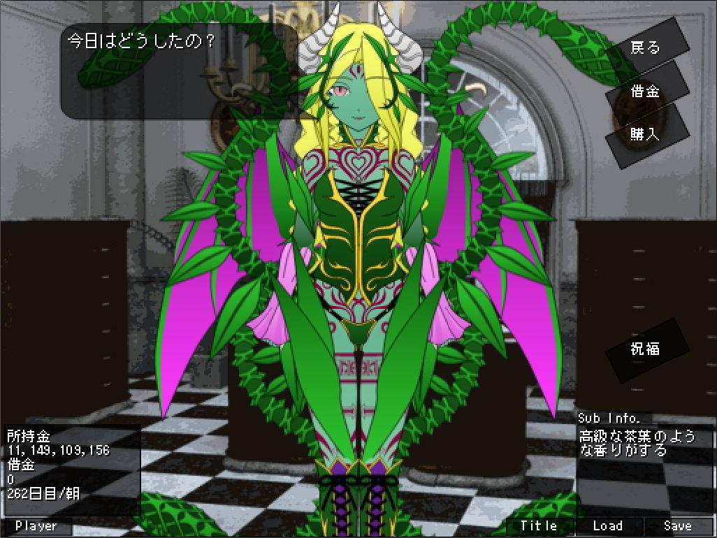 【Auto Eden 同人】SlaveMatrix