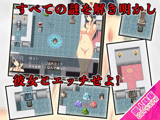 【ADOOM 同人】全裸の脱出ゲーム(CGイラスト同人誌付)