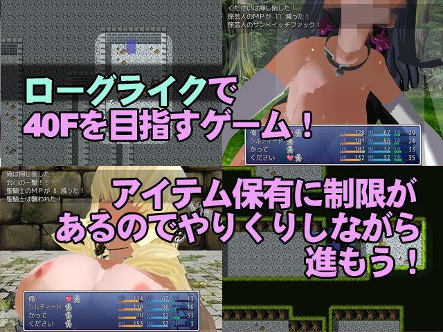 【イクレシオ研究所 同人】祈ればそこに~女の子を捕まえて売るゲーム~