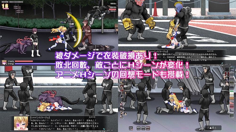 【ミルフィーユ 同人】変幻装姫シャインミラージュ敗北へのカウントダウン