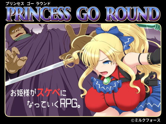 PRINCESS GO ROUND