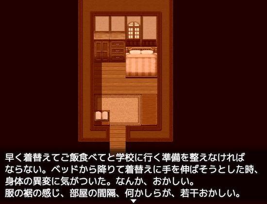 【yatsureCreate 同人】男の娘と親友♂の青春(下)