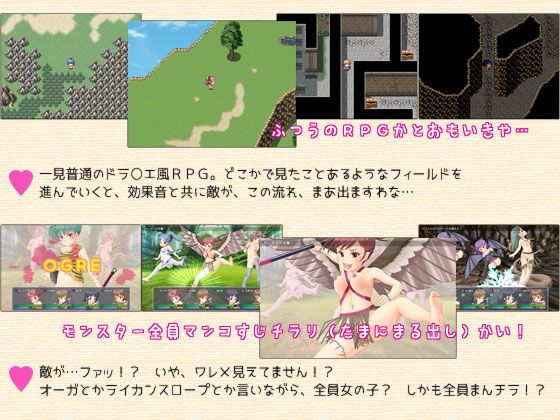 【すじ軍 同人】アサルト・ファンタジー・オンライン